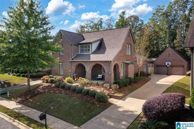 3933 James Hill Circle, Hoover, AL 35226 (MLS #1300630) :: Krch Realty