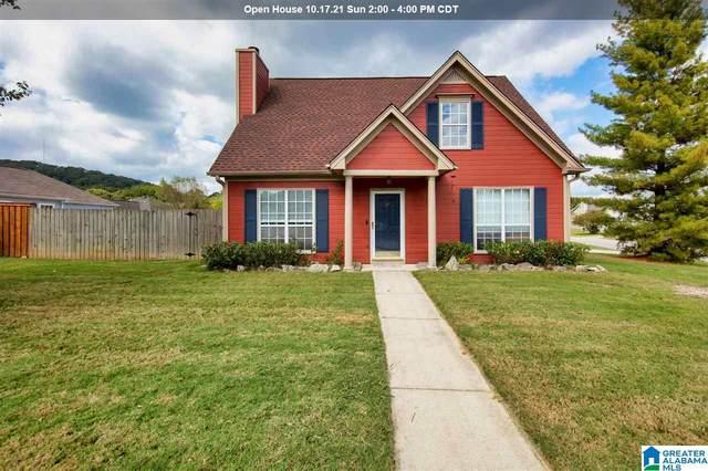 192 Stonebridge Circle, Pelham, AL 35124 (MLS #1300886) :: EXIT Magic City Realty