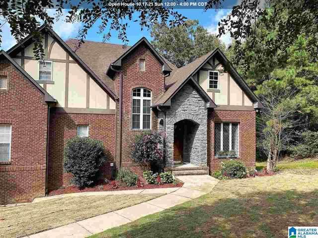 227 Quail Ridge Road, Helena, AL 35080 (MLS #1300939) :: Bailey Real Estate Group