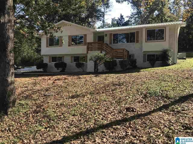 154 Woodard Drive, Oneonta, AL 35121 (MLS #1300995) :: LIST Birmingham
