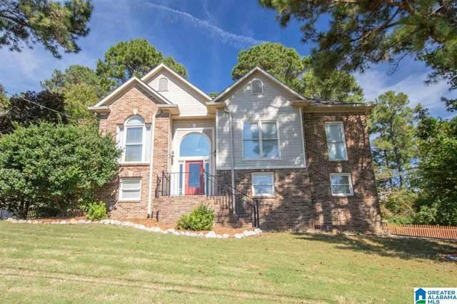 2967 Glen Gate Drive, Helena, AL 35022 (MLS #1301147) :: Lux Home Group