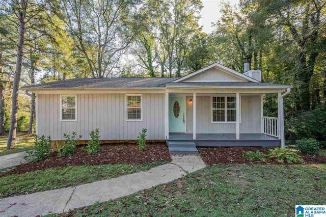 4541 Rolling Ridge Lane, Gardendale, AL 35071 (MLS #1301173) :: Howard Whatley