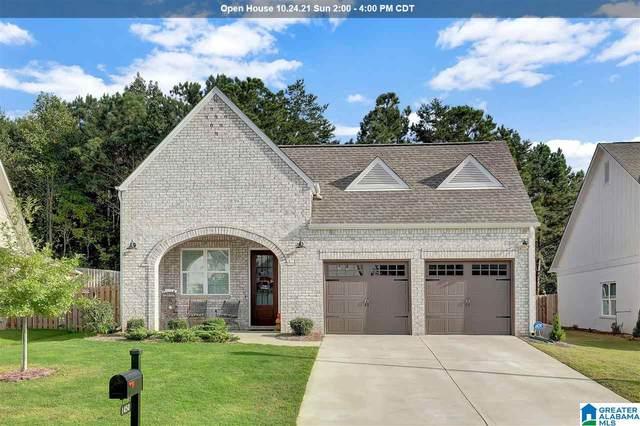 1450 Woodridge Place, Gardendale, AL 35071 (MLS #1301214) :: Howard Whatley