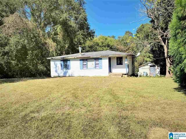 2654 Snow Rogers Road, Gardendale, AL 35071 (MLS #1301313) :: Howard Whatley