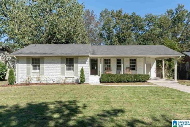 4421 Mountaindale Road, Birmingham, AL 35213 (MLS #1301442) :: LocAL Realty