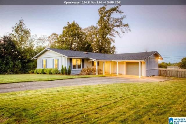 3020 Woodhaven Circle, Vestavia Hills, AL 35243 (MLS #1301504) :: Howard Whatley