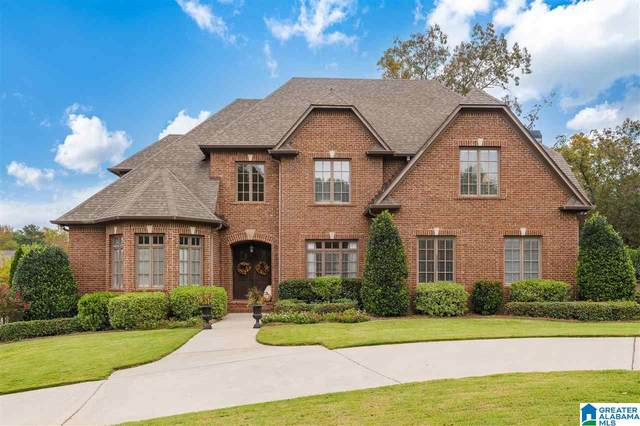 1386 Legacy Drive, Hoover, AL 35242 (MLS #1301923) :: The Fred Smith Group   RealtySouth