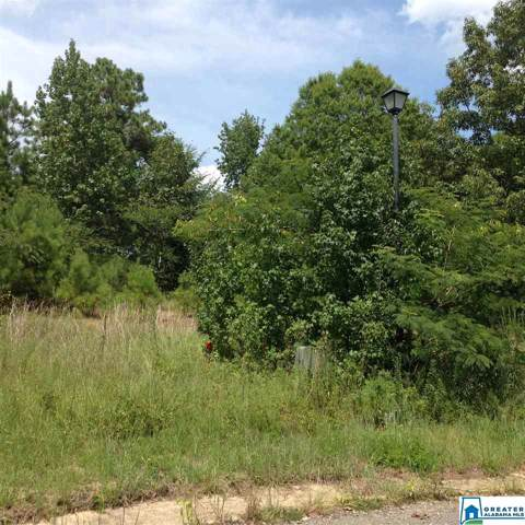Lot 9 Hillcrest Pl Lot 9, Adamsville, AL 35005 (MLS #773946) :: Sargent McDonald Team