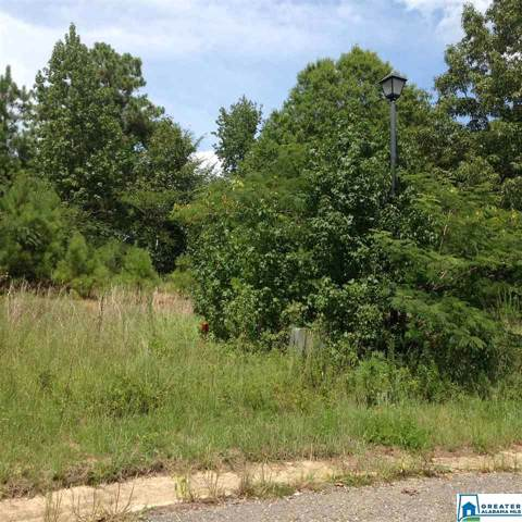 Lot 11 Hillcrest Pl Lot 11, Adamsville, AL 35005 (MLS #773956) :: Sargent McDonald Team