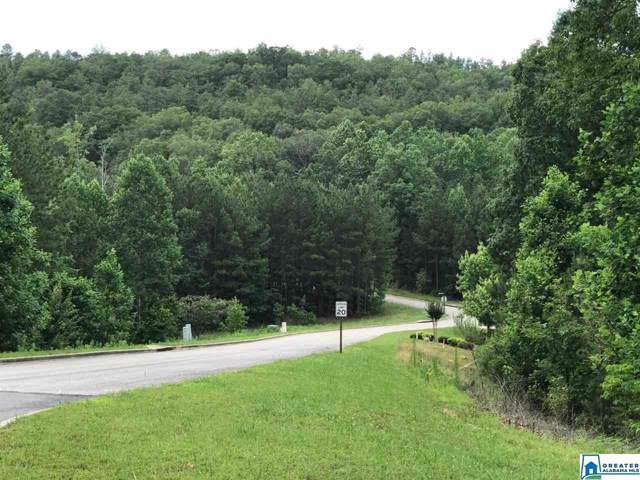 18 White Tail Run #609, Pelham, AL 35043 (MLS #786438) :: Bailey Real Estate Group