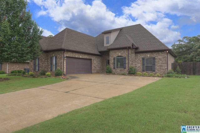 4210 Old Cahaba Pkwy, Helena, AL 35080 (MLS #787869) :: RE/MAX Advantage