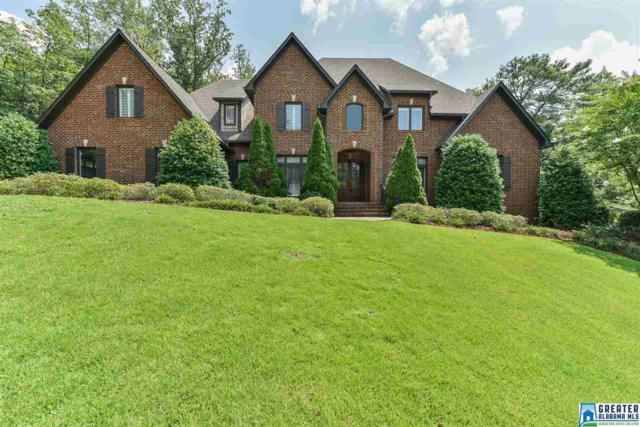 3018 Cove Dr, Vestavia Hills, AL 35216 (MLS #789610) :: The Mega Agent Real Estate Team at RE/MAX Advantage