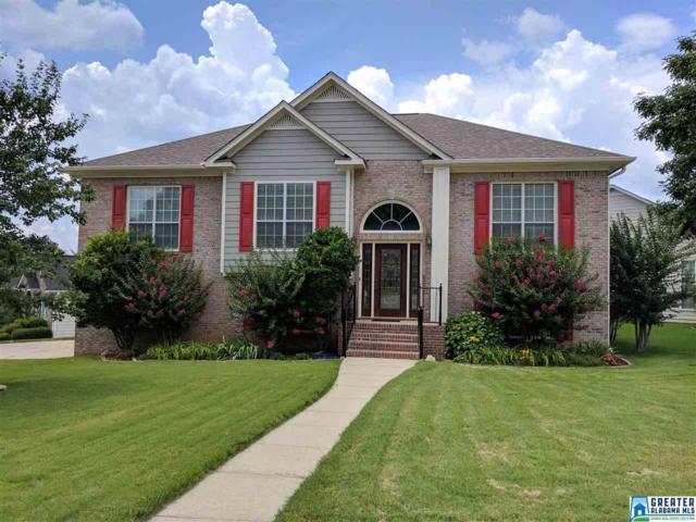 1544 Deer Valley Dr, Hoover, AL 35226 (MLS #790660) :: The Mega Agent Real Estate Team at RE/MAX Advantage