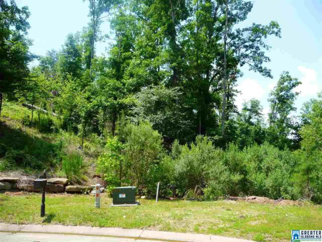 4301 Kings Mountain Ridge 754-B, Vestavia Hills, AL 35242 (MLS #790771) :: Brik Realty