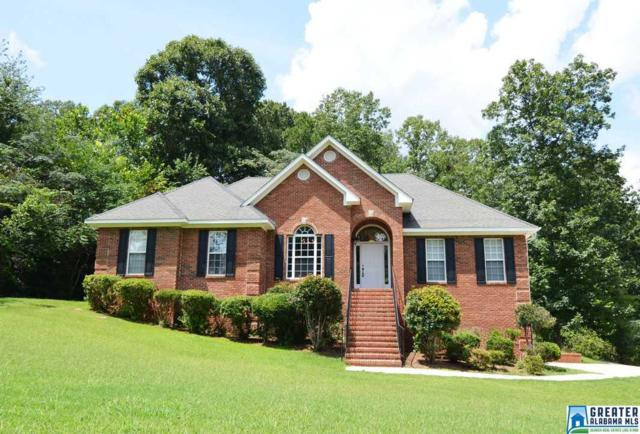 7800 Laura St, Leeds, AL 35094 (MLS #793102) :: Josh Vernon Group