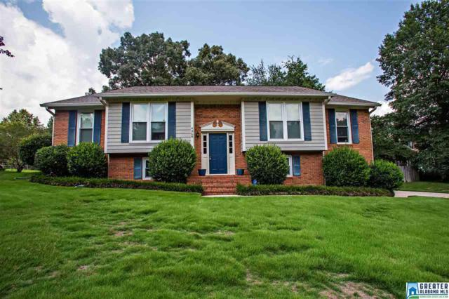 4368 Heritage View Rd, Birmingham, AL 35242 (MLS #793250) :: Howard Whatley