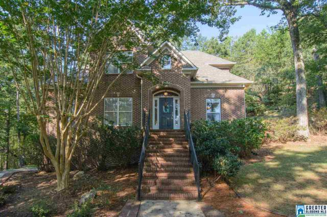 330 Woodbury Dr, Sterrett, AL 35147 (MLS #796526) :: The Mega Agent Real Estate Team at RE/MAX Advantage