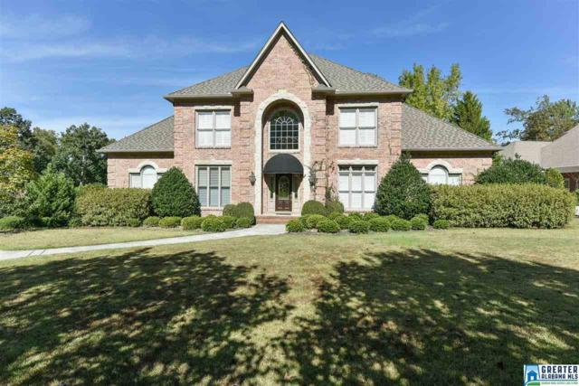 5108 Greystone Way, Hoover, AL 35242 (MLS #797967) :: A-List Real Estate Group