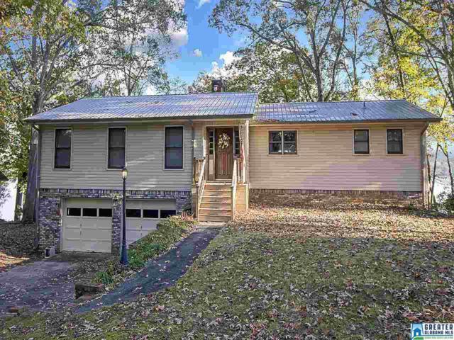 270 Cove Dr, Pell City, AL 35128 (MLS #799792) :: The Mega Agent Real Estate Team at RE/MAX Advantage