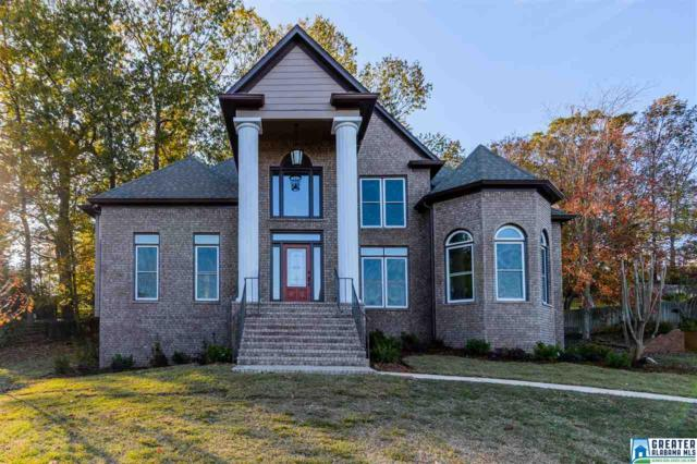 5021 Lake Crest Cir, Hoover, AL 35226 (MLS #800521) :: Brik Realty