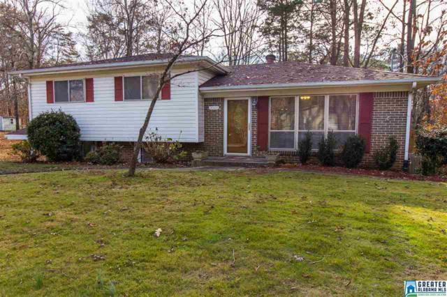 3008 Lisa Ln, Fultondale, AL 35068 (MLS #801803) :: A-List Real Estate Group