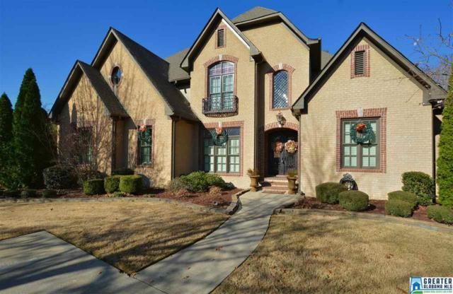 1220 Perthshire Ct, Hoover, AL 35242 (MLS #802289) :: A-List Real Estate Group