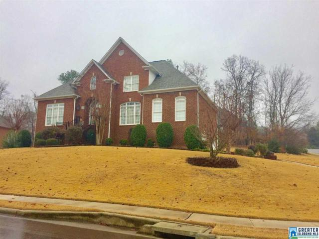 760 Lake Crest Dr, Hoover, AL 35226 (MLS #802789) :: Brik Realty