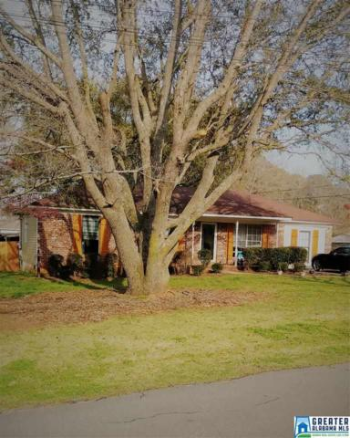215 Strother St, Montevallo, AL 35115 (MLS #803795) :: LIST Birmingham