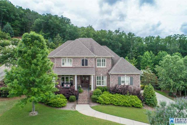 1014 Eagle Mountain Ln, Birmingham, AL 35242 (MLS #803823) :: Brik Realty