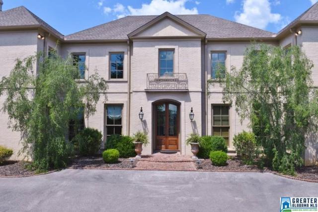 7400 Ridgecrest Court Rd, Vestavia Hills, AL 35242 (MLS #805565) :: The Mega Agent Real Estate Team at RE/MAX Advantage