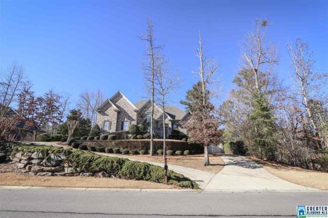 4954 Reynolds Ln, Vestavia Hills, AL 35242 (MLS #806787) :: The Mega Agent Real Estate Team at RE/MAX Advantage