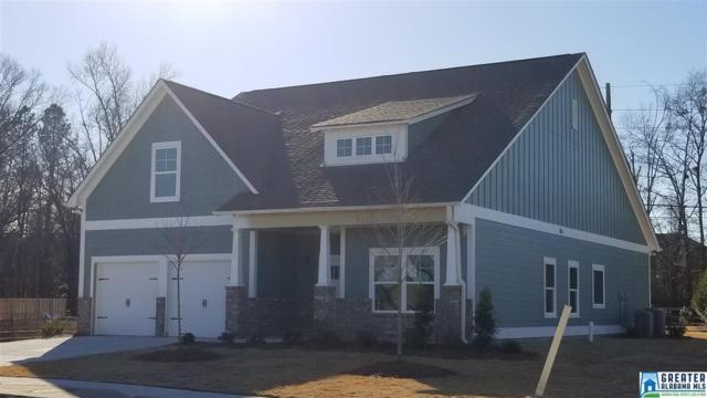 300 Shelby Farms Ln, Alabaster, AL 35007 (MLS #806915) :: LIST Birmingham