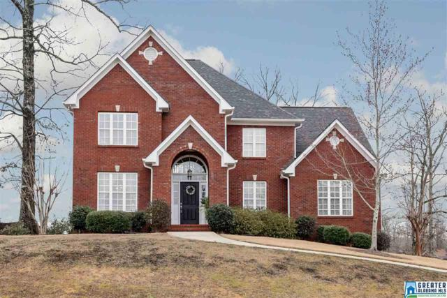 4375 Longwood Dr, Gardendale, AL 35071 (MLS #806935) :: The Mega Agent Real Estate Team at RE/MAX Advantage