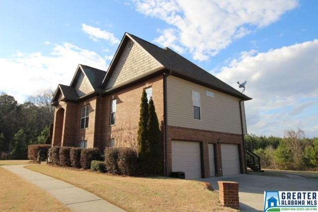 640 Tenbury Ln, Cropwell, AL 35054 (MLS #807713) :: Josh Vernon Group
