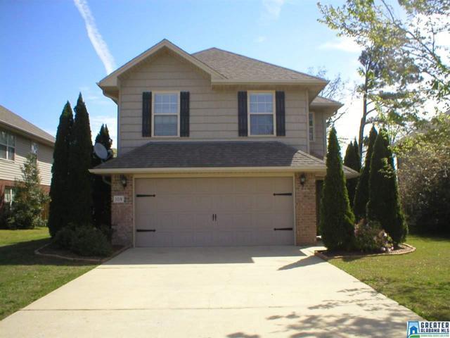 108 Hidden Trace Ct, Montevallo, AL 35115 (MLS #809065) :: LIST Birmingham