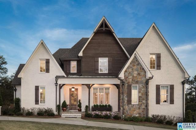 1552 Pumphouse Ct, Vestavia Hills, AL 35243 (MLS #811722) :: The Mega Agent Real Estate Team at RE/MAX Advantage