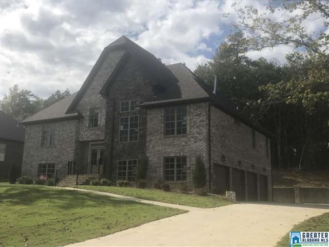 240 Grey Oaks Dr, Pelham, AL 35124 (MLS #813266) :: The Mega Agent Real Estate Team at RE/MAX Advantage