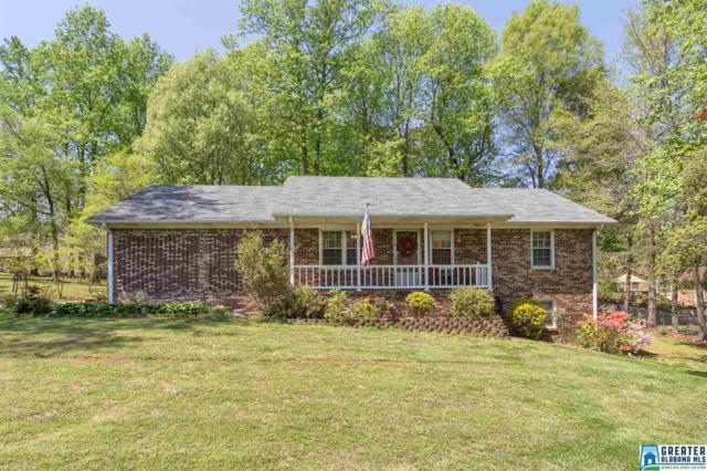71 Twin Oaks Dr, Blountsville, AL 35031 (MLS #813443) :: LIST Birmingham