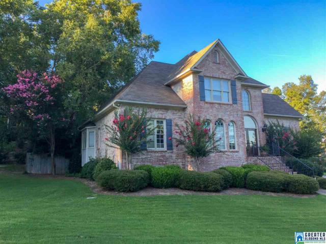 600 Lake Crest Dr, Hoover, AL 35226 (MLS #815091) :: Brik Realty