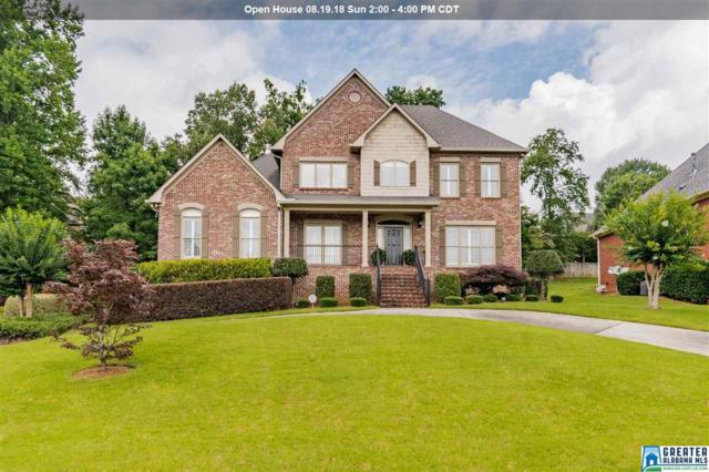 398 Vick Cir, Trussville, AL 35173 (MLS #820419) :: Josh Vernon Group