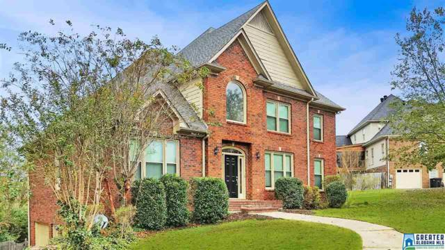 6165 Eagle Point Cir, Birmingham, AL 35242 (MLS #820678) :: Brik Realty