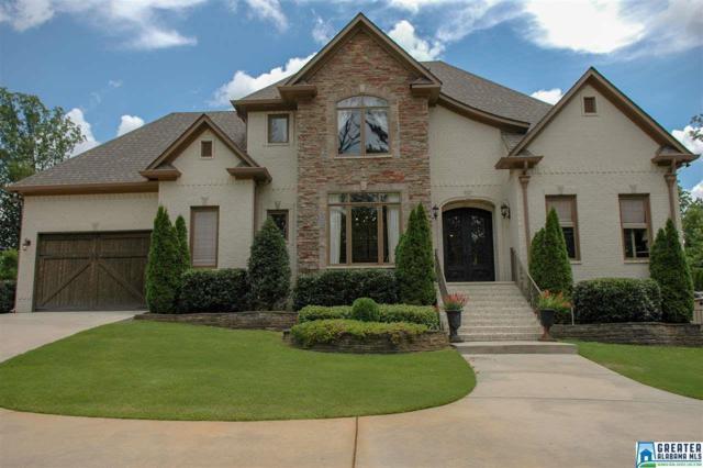 6093 Advent Cir, Trussville, AL 35173 (MLS #822203) :: Williamson Realty Group