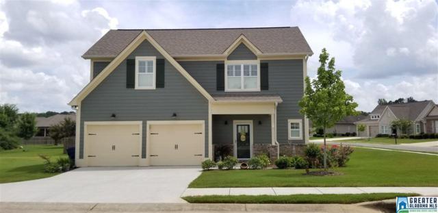 356 Shelby Farms Ln, Alabaster, AL 35007 (MLS #823512) :: LIST Birmingham