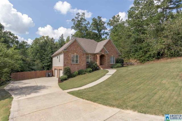 870 Crestview Pl, Trussville, AL 35173 (MLS #824799) :: Josh Vernon Group