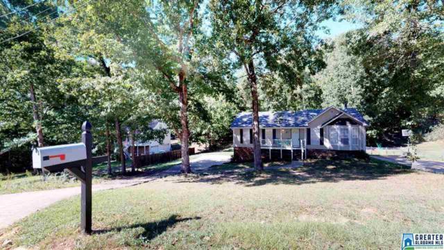 5300 Briarwood Trl, Pinson, AL 35126 (MLS #828173) :: LIST Birmingham