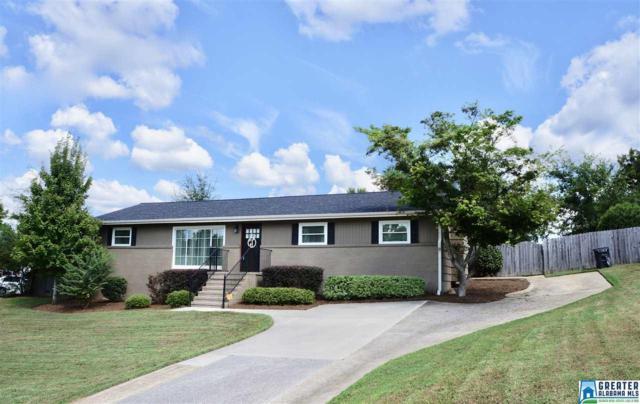 3012 Dolly Ridge Dr, Vestavia Hills, AL 35243 (MLS #828849) :: LIST Birmingham