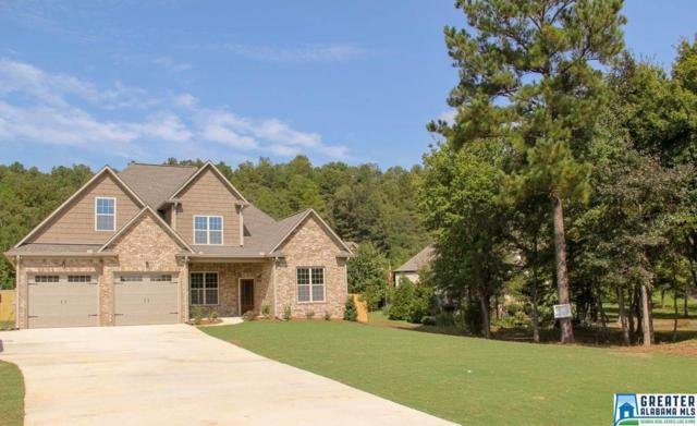 7505 Blue Point Cove, Mccalla, AL 35111 (MLS #829102) :: Howard Whatley