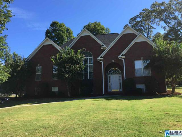 4673 Northridge Dr, Gardendale, AL 35071 (MLS #829661) :: The Mega Agent Real Estate Team at RE/MAX Advantage
