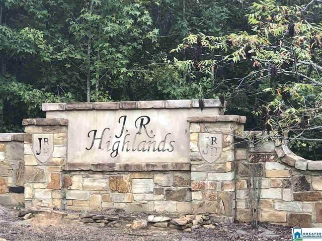 0 John Randall Blvd #60, Trussville, AL 35173 (MLS #831074) :: LIST Birmingham