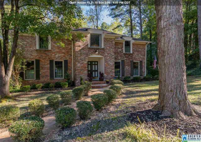 4510 Pine Mountain Rd, Mountain Brook, AL 35213 (MLS #831372) :: The Mega Agent Real Estate Team at RE/MAX Advantage